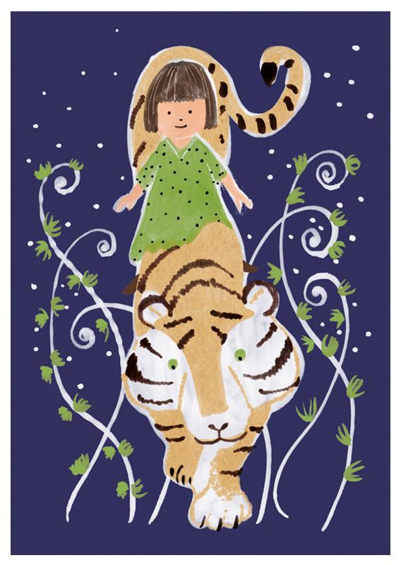 circus - tiger